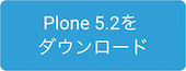plone download