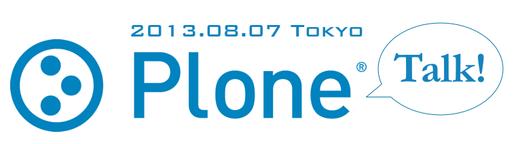 Plone Talk Summer 2013