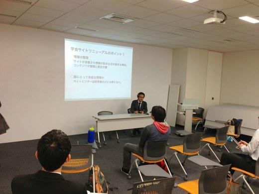 World Plone Day 2013 TOKYO 創文社・小林氏