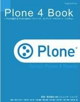 Plone4Book - Ploneの知りたいことがわかる