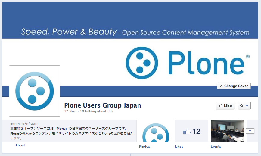 facebookにPlone Users Group Japanのページをオープン